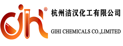 Contact Gihi Chemicals Co., Limited