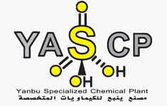 Contact Yanbu Specialized Chemical Plant